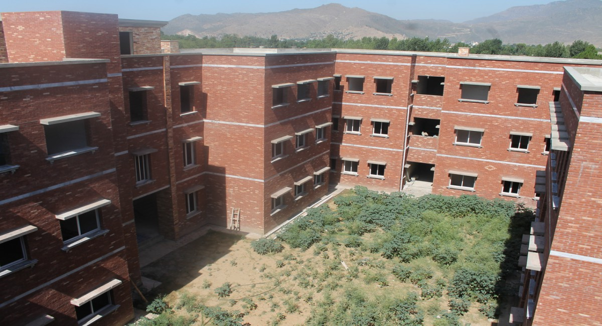 New Block for Biological sciences